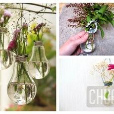 หลอดไฟเก่า นำมาทำเป็นแจกกันดอกไม้