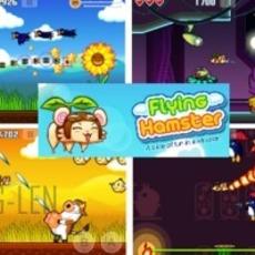 เกมส์ใหม่ Flying Hamster (เกมส์ไอโฟน)