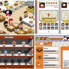 เกมส์ร้านอาหาร Pucca's Restaurant