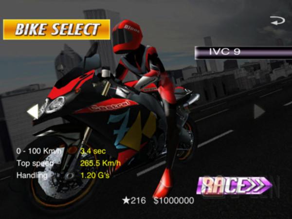 รูป 1 เกมส์ขับรถ streetbike: full blast hd