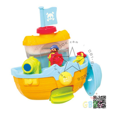 ของเล่นเด็กในห้องน้ำ โจรสลัดน้ำ