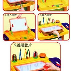 โต๊ะกระดานไวท์บอร์ด สำหรับเด็ก