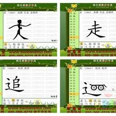 ฝึกลูก เรียนภาษาจีน กับคำง่ายๆ