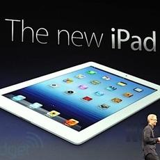 iPad 3 (ไอแพดใหม่) แนะนำตัว