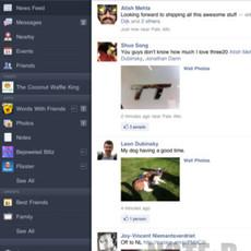 Facebook ไอแพด เวอร์ชั่นใหม่ภาพคม ใช้ภาษาไทย