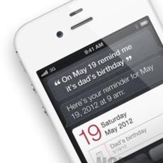 ข่าวลือ ไอโฟน 5 ผลิตแล้ว เปิดตัวเร็วๆนี้