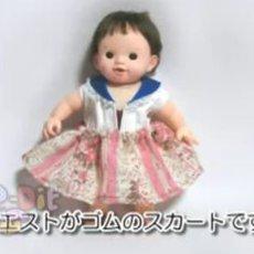 คลิปสอนเย็บกระโปรงน่ารักๆ สำหรับตุ๊กตา