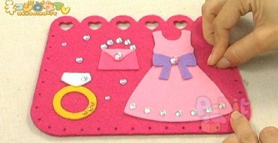 รูป 3 ทำกระเป๋าถือ น่ารักๆ สำหรับตุ๊กตา (เด็ก)