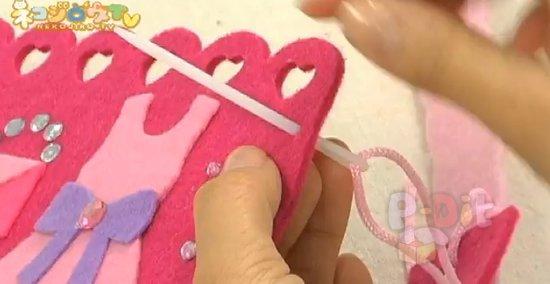 รูป 4 ทำกระเป๋าถือ น่ารักๆ สำหรับตุ๊กตา (เด็ก)