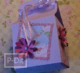 วิธีทำกล่องของขวัญ ขนาด 7 ซม. ด้วยกระดาษ A4