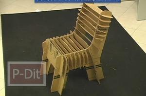 ไอเดีย ทำเก้าอี้จากกล่องกระดาษลัง คลิปวีดีโอ