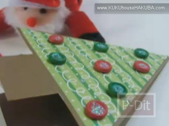 รูป 2 ไอเดียทำการ์ด คริสต์มาสแบบป็อบอัพ