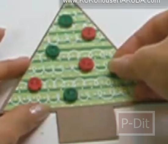 รูป 5 ไอเดียทำการ์ด คริสต์มาสแบบป็อบอัพ