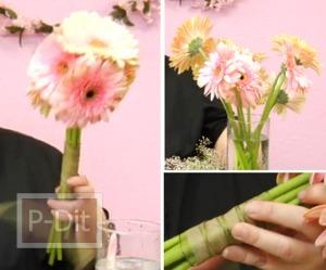 สอนทำช่อดอกไม้สำหรับเจ้าสาว สวยๆ