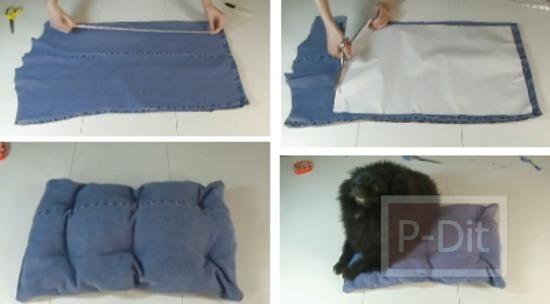 รูป 1 วิธีทำหมอน จากกางเกงยีนส์ ตัวเก่า สำหรับน้องหมา