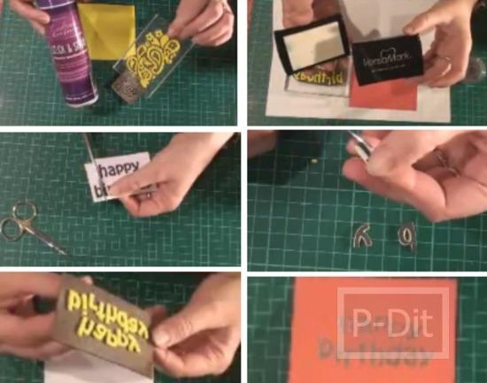 รูป 1 สอนทำตัวปั้ม รูป-ข้อความต่างๆ