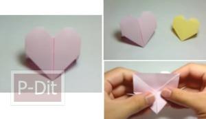 วิธีพับกระดาษเป็นรูปหัวใจ แบบตั้งได้