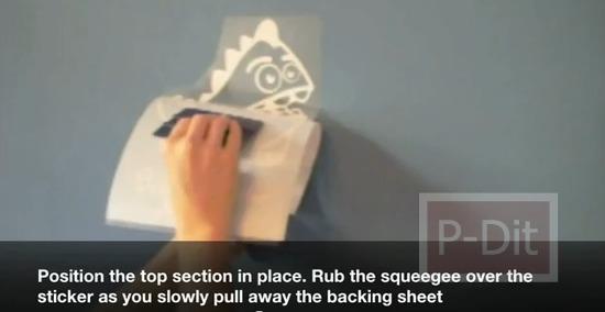 รูป 4 สอนติดสติกเกอร์ บนผนัง