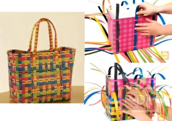 รูป 1 กระเป๋าสานสวยๆ