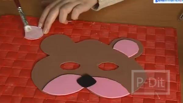 รูป 7 สอนทำหน้ากากรูปหมี