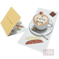 วิธีทำการ์ด ป็อบอัพถ้วยกาแฟ
