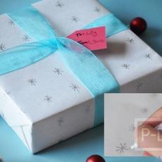 วิธีทำกระดาษห่อของขวัญ ลายหิมะปลอม