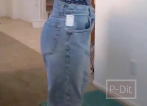 รูป 2 เปลี่ยนกางเกงยีนส์ขายาว ให้เป็นขาสั้น