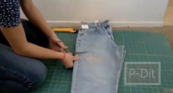 รูป 5 เปลี่ยนกางเกงยีนส์ขายาว ให้เป็นขาสั้น