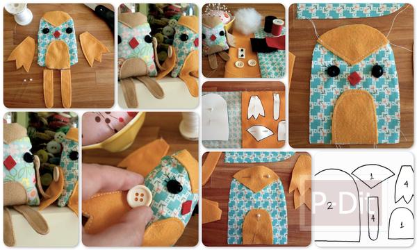 รูป 1 สอนทำตุ๊กตา จากเศษผ้า