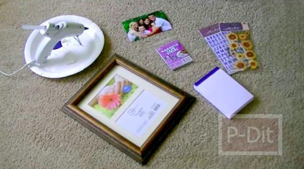 รูป 2 ทำของขวัญวันแม่ ทำกรอบรูปสวยๆให้แม่