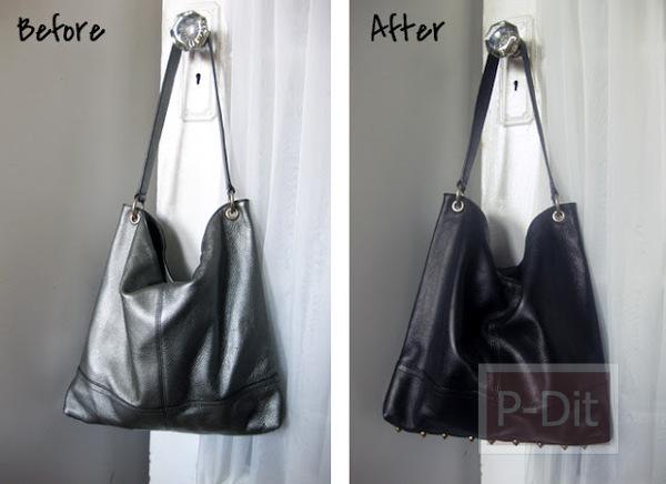 รูป 1 เปลี่ยนกระเป๋าเก่า ให้เป็นกระเป๋าสีใหม่