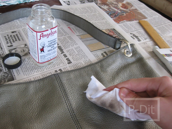 รูป 4 เปลี่ยนกระเป๋าเก่า ให้เป็นกระเป๋าสีใหม่
