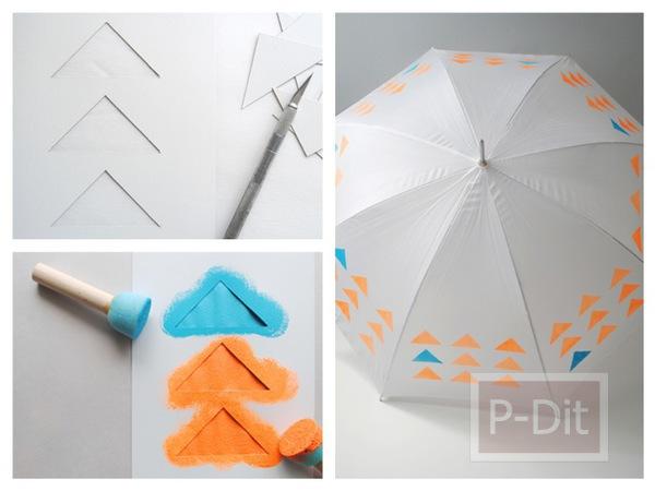 รูป 1 ไอเดียตกแต่งร่มสีขาว ให้มีลวดลาย