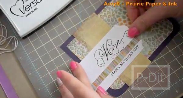 รูป 6 ไอเดียตกแต่ง การ์ดวันแม่ สีม่วง สวยๆ