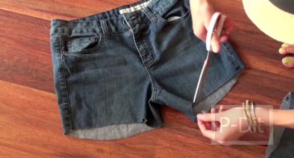 รูป 6 ตัดขากางเกงยีนส์ขายาว ให้เป็นขาสั้น