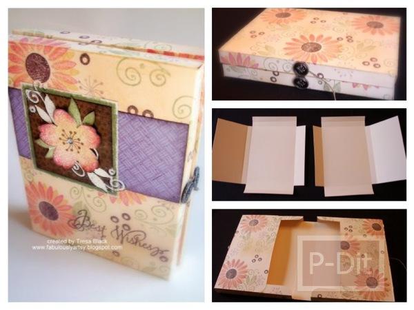 รูป 1 ทำกล่องของขวัญ สำหรับใส่หนังสือ