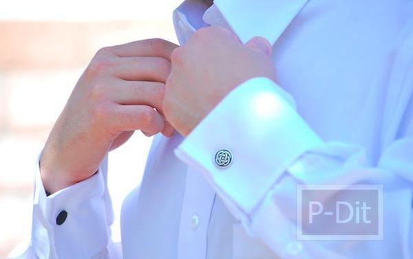 รูป 6 ทำกระดุมติดแขนเสื้อ สำหรับเสื้อเชิ๊ตแขนยาว