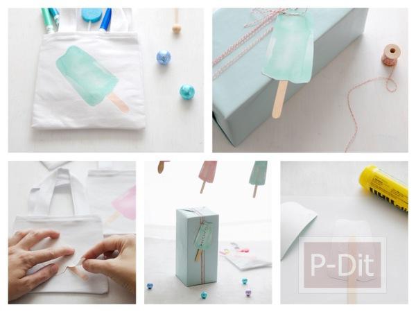 ตกแต่งถุงผ้า กล่องของขวัญให้สวย น่ารัก ด้วยสีน้ำ กับไม้ไอติม