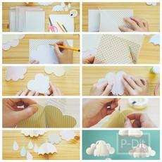 ประดิษฐ์ก้อนเมฆ จากกระดาษ