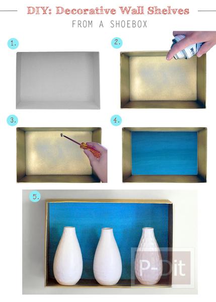 รูป 3 กรอบรูป กล่องสวย ทำจากกล่องรองเท้า
