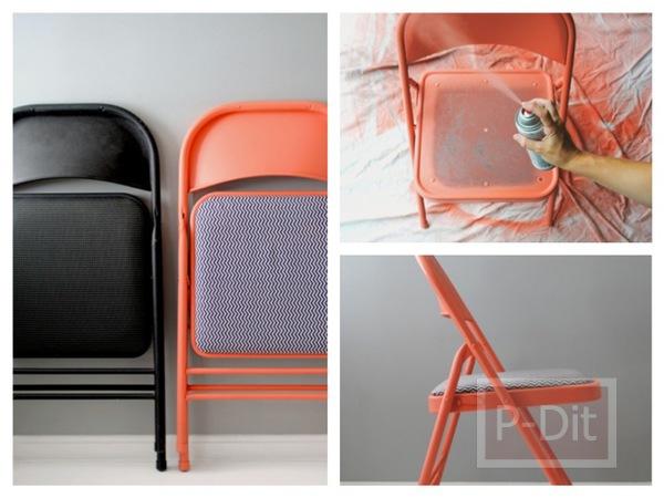 รูป 1 เปลี่ยนเก้าอี้ตัวเก่า ให้เป็นเก้าอี้ใหม่