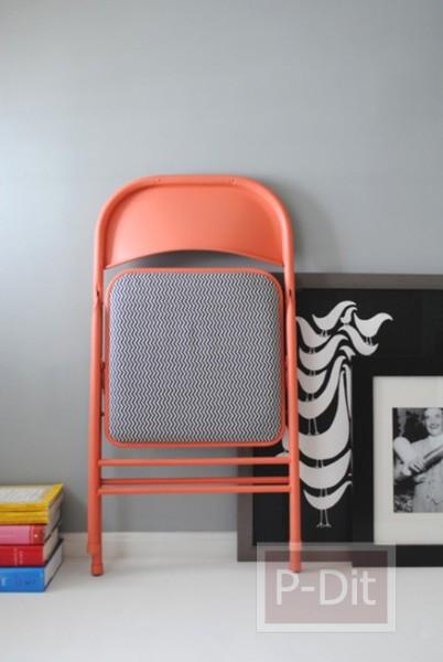 รูป 2 เปลี่ยนเก้าอี้ตัวเก่า ให้เป็นเก้าอี้ใหม่