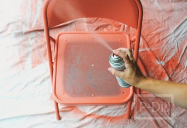 รูป 4 เปลี่ยนเก้าอี้ตัวเก่า ให้เป็นเก้าอี้ใหม่
