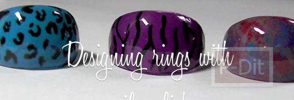 รูป 2 ตกแต่งแหวนสีสวย สำหรับใส่เล่น