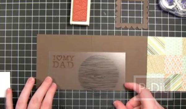 รูป 3 การ์ดวันพ่อ สวยๆติดรูปด้านหน้า