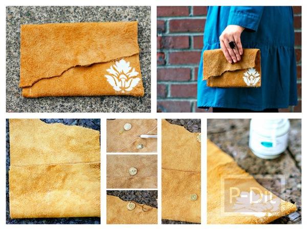 รูป 1 สอนทำ กระเป๋าหนัง สำหรับใส่ของเล็กๆน้อยๆ