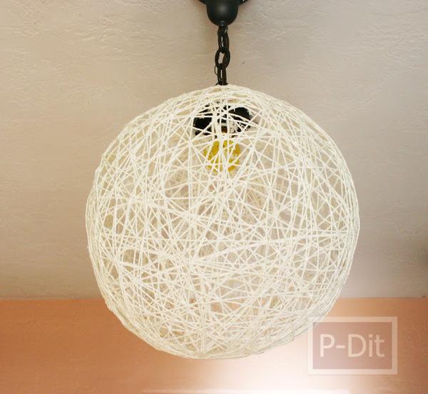รูป 6 วิธีทำโคมไฟประดับบ้าน จากเชือก