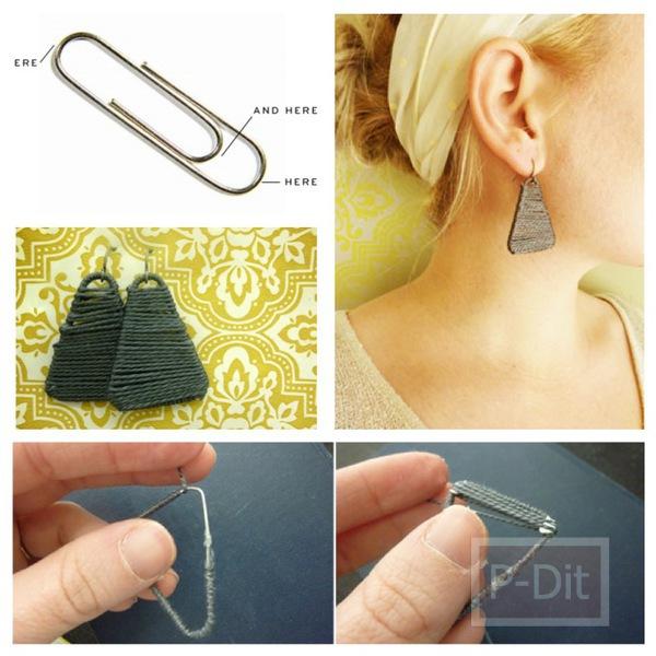 ประดิษฐ์ต่างหู จากคลิปหนีบกระดาษ