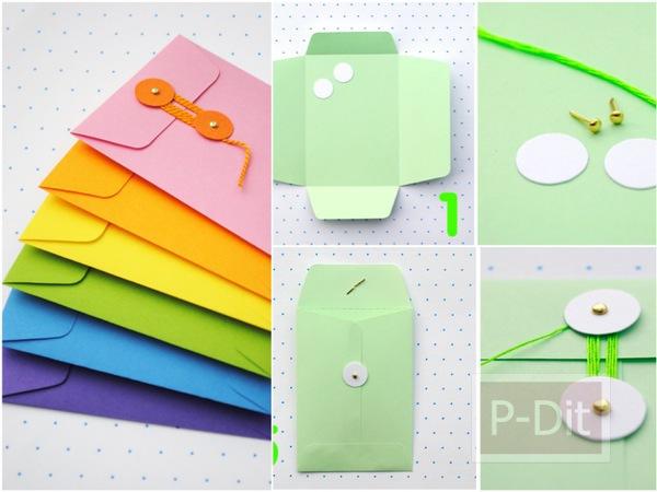 รูป 1 ประดิษฐ์ซองใส่ของน่ารักๆ จากกระดาษสี