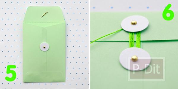 รูป 4 ประดิษฐ์ซองใส่ของน่ารักๆ จากกระดาษสี